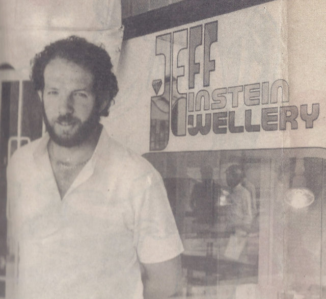 Jeff in front of his first retails store in Johanessburg, 1983